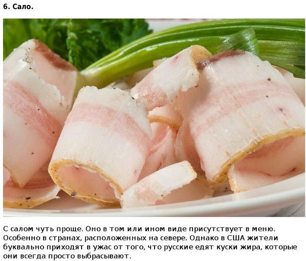 10 русских блюд, шокирующих иностранцев