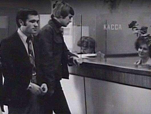 Подлинная история советского «ограбления века»