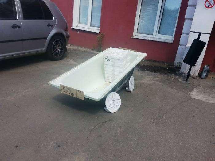 «Эта ванна будет тут стоять пока я не куплю себе настоящую машину».