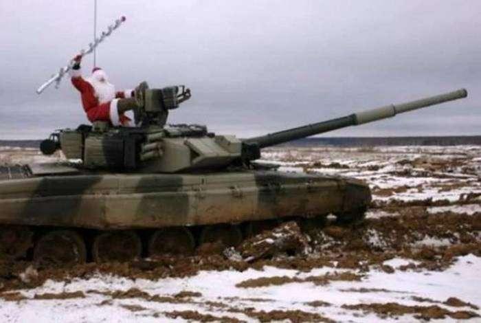 К русским детишкам, Дед Мороз приезжает не на оленях, а на танке.