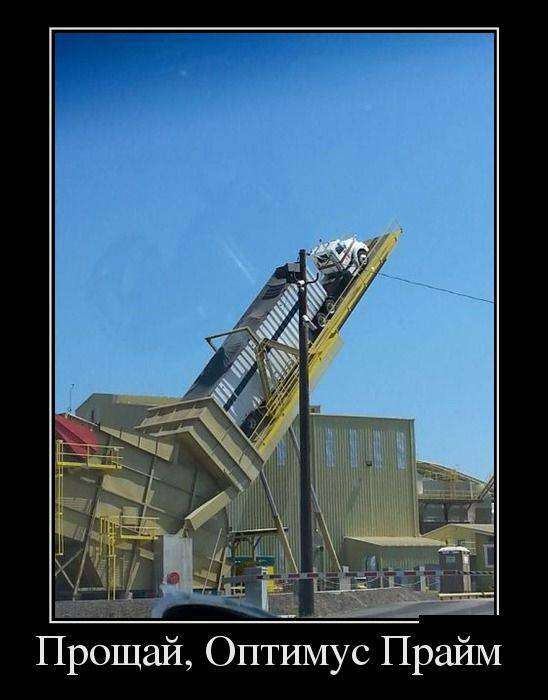 Демотиваторы на 9.11.2015г  (30 фото)