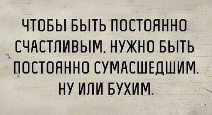 Подборка прикольных фото на 10.11.2015г (64 фото)