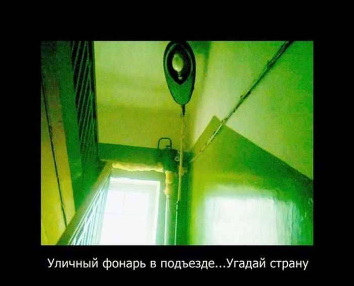 Демотиваторы на 10.11.2015г (30 фото)