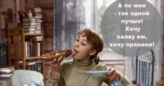 Полюбившиеся фразы из советских фильмов (10 фото)