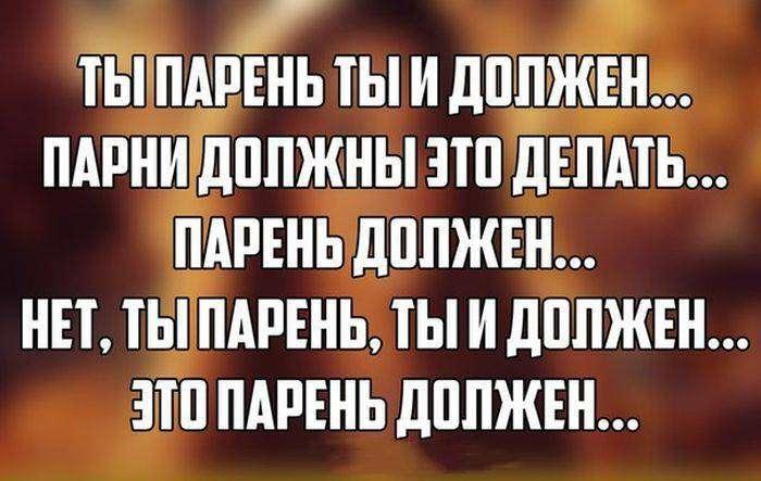 Подборка прикольных фото на 12.11.2015г (104 фото)