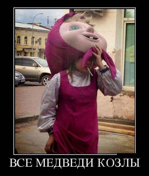 Демотиваторы на 13.11.2015г (30 фото)