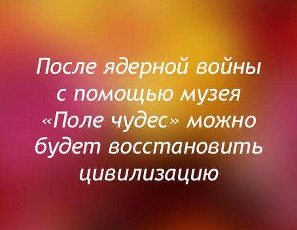 Подборка прикольных фото на 13.11.2015г (104 фото)
