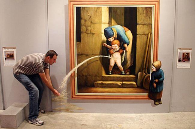 Музей современной иллюзии