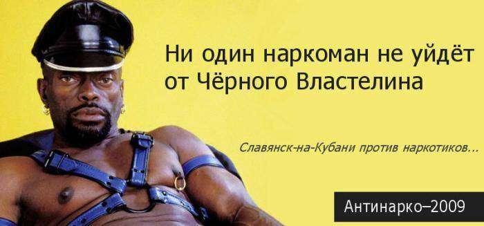 Реклама на Кубани (3 фото)