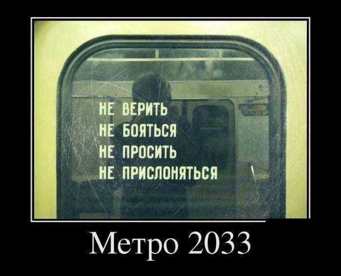Демотиваторы №1210 (30 фото)