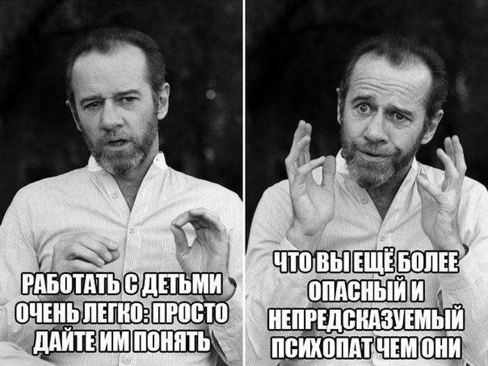 Чертовски прикольные фото на 17.11.2015г (108 фото)