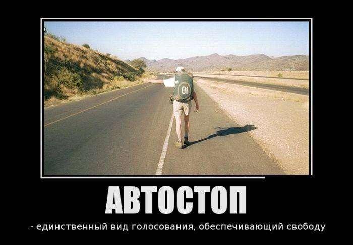 Демотиваторы на 20.11.2015г (30 фото)