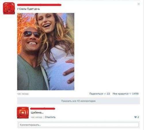 Прикольные комментарии и переписка в соцсетях