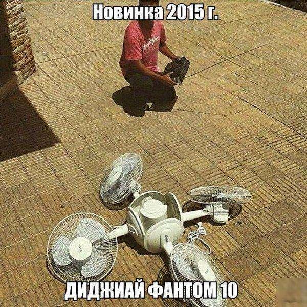 Чертовски прикольные фото на 23.11.2015г (103 фото)