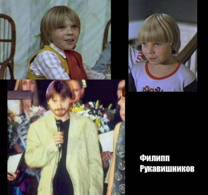 Повзрослевшие дети-актеры из советских фильмов (20 фото)