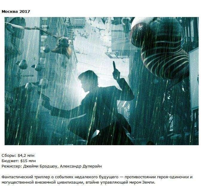ТОП-12 самых провальных картин отечественного кинематографа (12 фото)