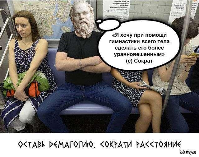 5 идиотских привычек в общественном транспорте (5 фото)