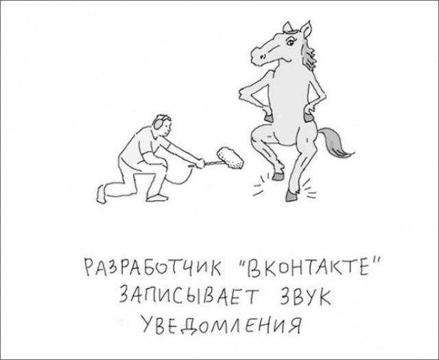 Саркастические иллюстрации художника под ником Duran (15 картинок)