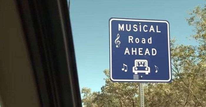 Музыкальные дороги по всему миру (6 фото)