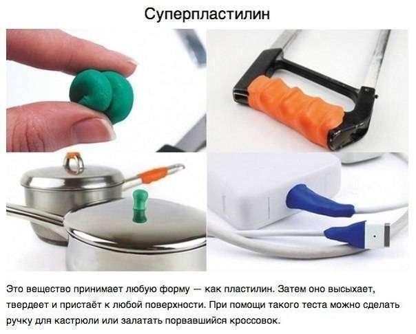 Вещи, которыми хочется пользоваться (9 фото)