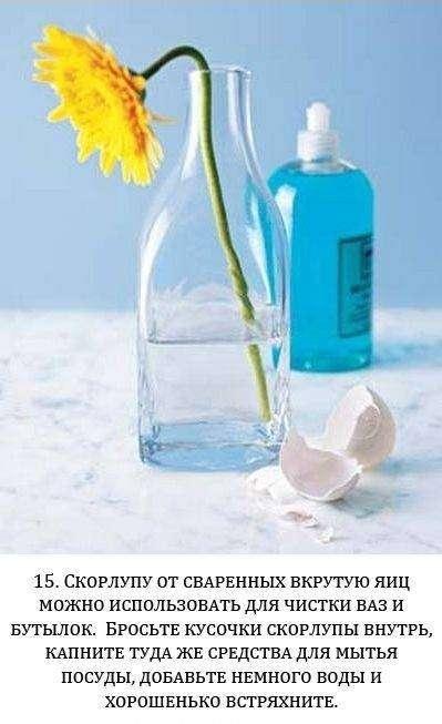 Креативный лайфхакинг: полезные бытовые советы (20 фото)