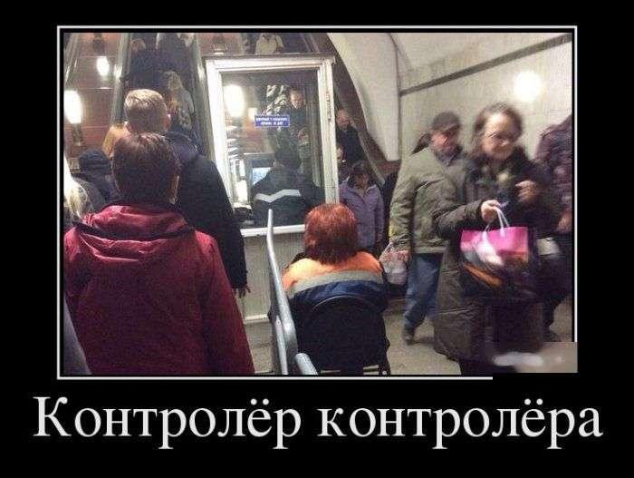 Демотиваторы на 30.11.2015г (30 фото)