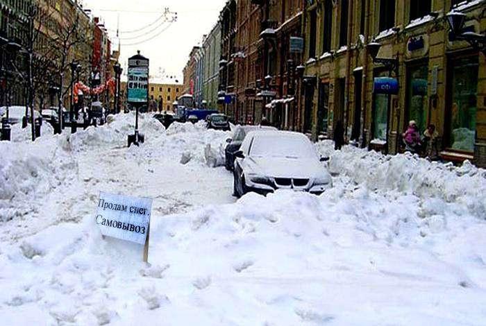 Продажа снега - гениальный способ заработка в зимний период.