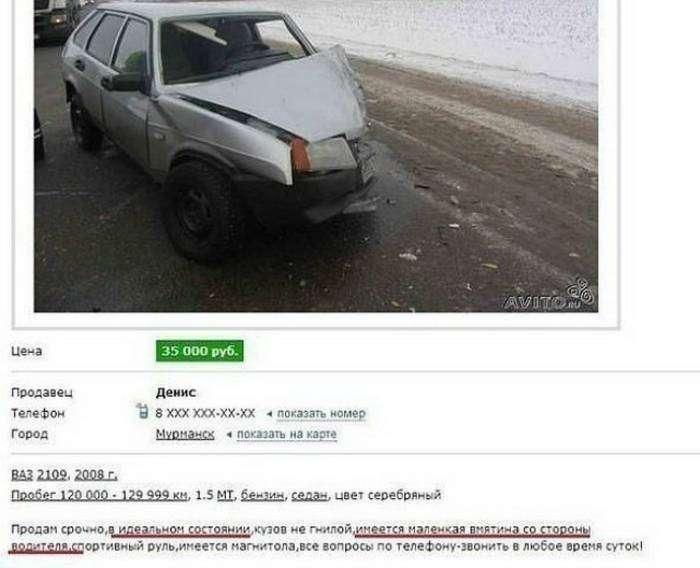 Автомобиль в идеальном состоянии...