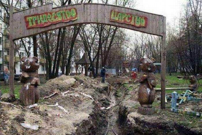 Сказочная детская площадка.