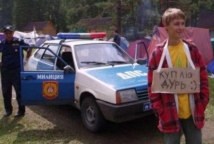 Русская полиция - самая лояльная и демократичная.