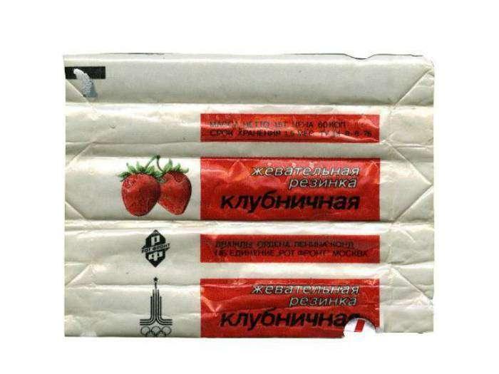 Первая советская жевательная резинка с разными вкусами.