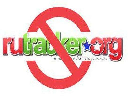 Суд навсегда заблокировал самый популярный в России торрент-трекер RuTracker.org