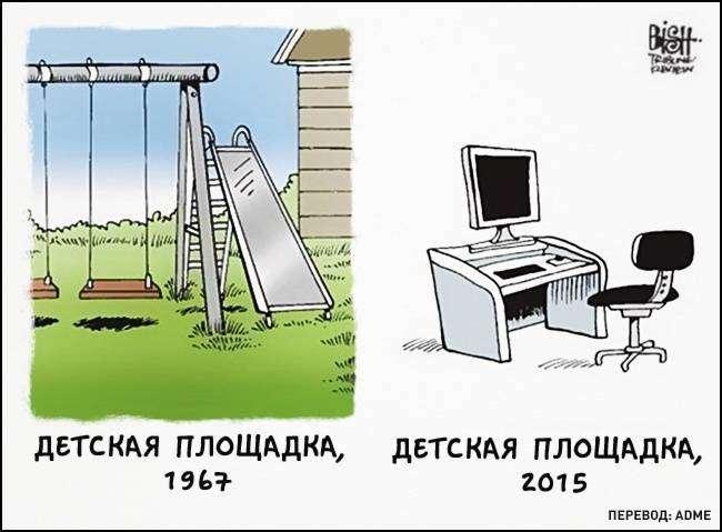 ДЕТСКАЯ ПЛОЩАДКА ДЕТСКАЯ ПЛОЩАДКА 196 1015 пзвввпд Апмв