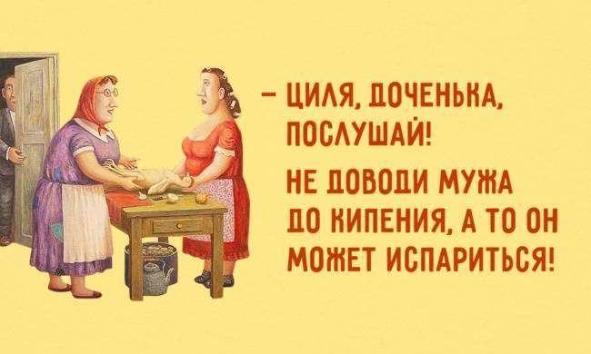 Одесская семья— это вот так