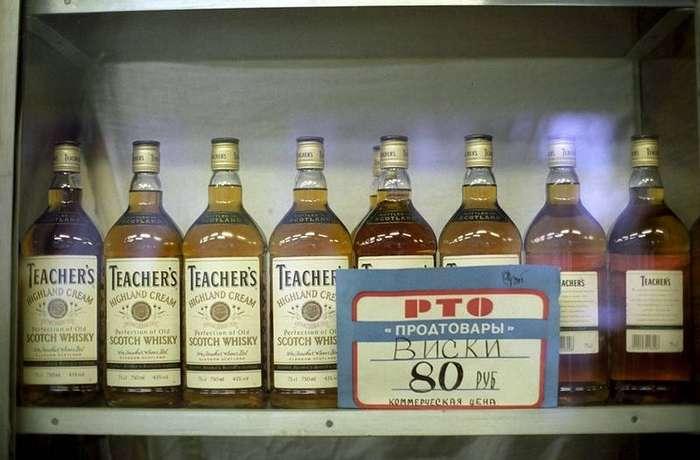 1 декабря 1990. Виски на полке коммерческого магазина. Птицын. РИА.jpeg