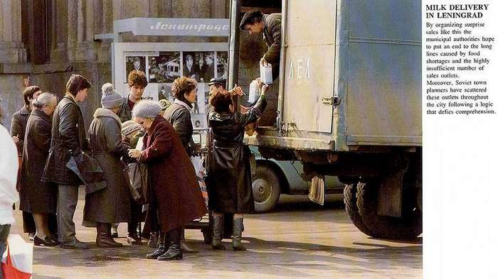 1990_Leningrad_milk.jpg