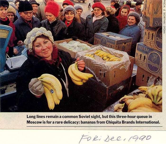 1990_Moscow_banana.jpg