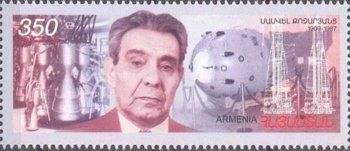 Самый засекреченный из Армян
