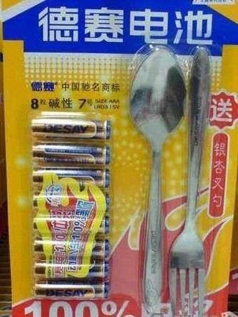 Азиатский маркетинг