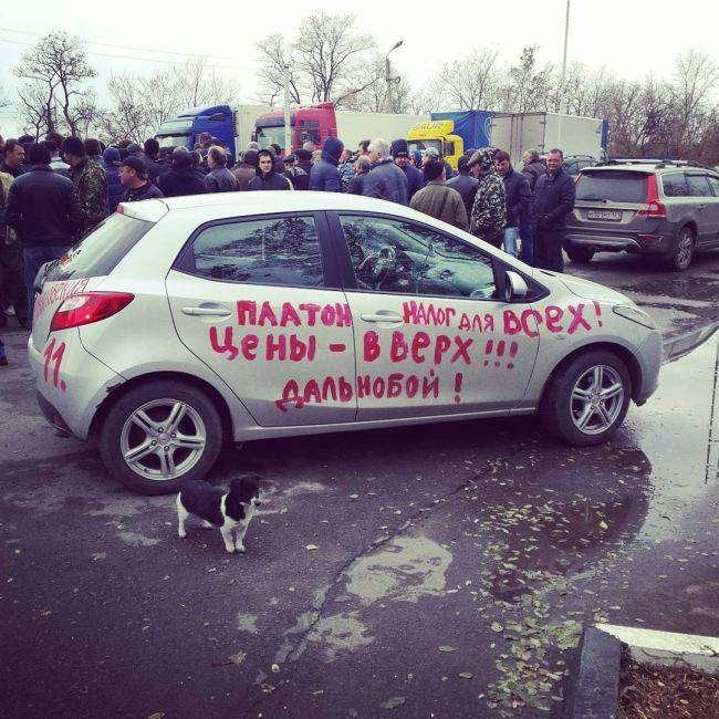 Дальнобойщики собираются провести масштабную акцию протеста (7 фото)