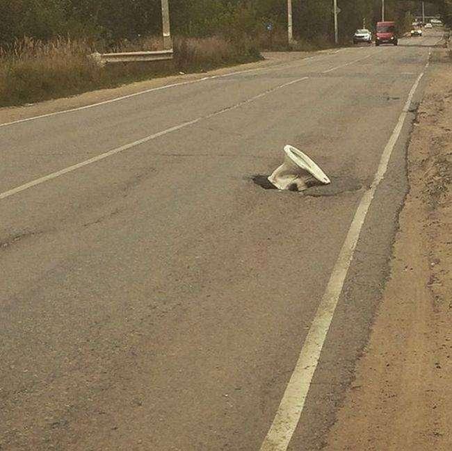Российские дороги на фото из соцсетей (21 фото)