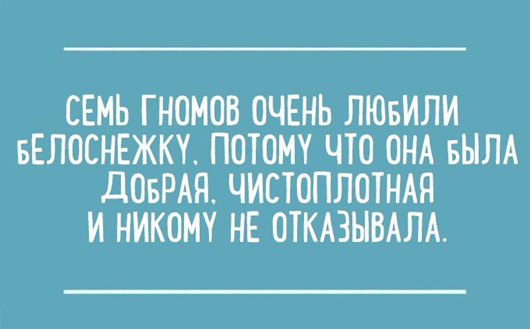 Перлы из сочинений школьников