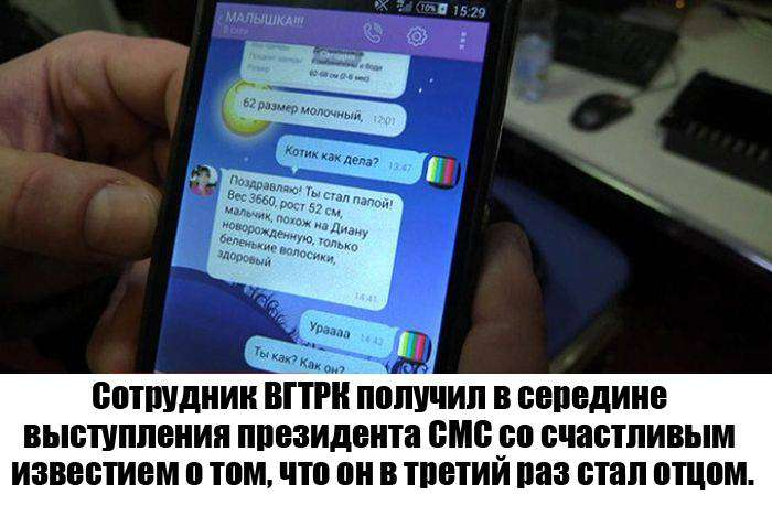 Чертовски прикольные фото на 19.12.2015г (115 фото)