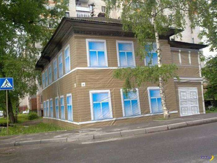 А тем временем в России - 45
