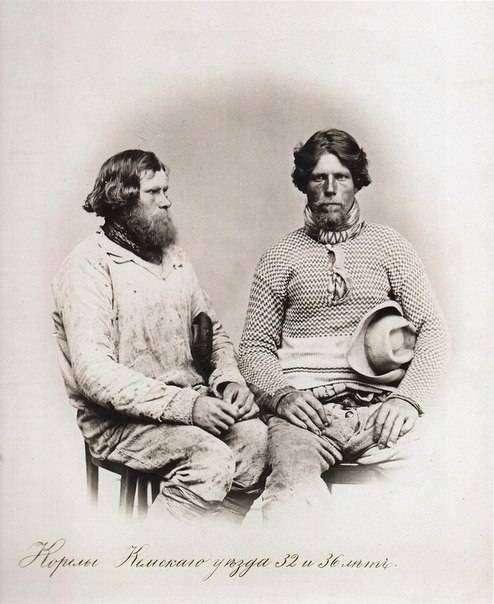 Жители Российской империи... 1866 год.