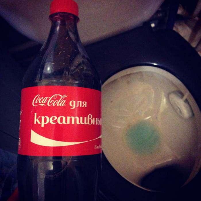 «Отличное средство для чистки унитазов, а есть сумасшедшие, которые это пьют...»