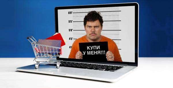 Заказывая товары у китайцев, читаю только русскоязычные отзывы