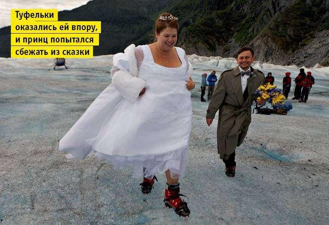 7 самых необычных свадеб в мире