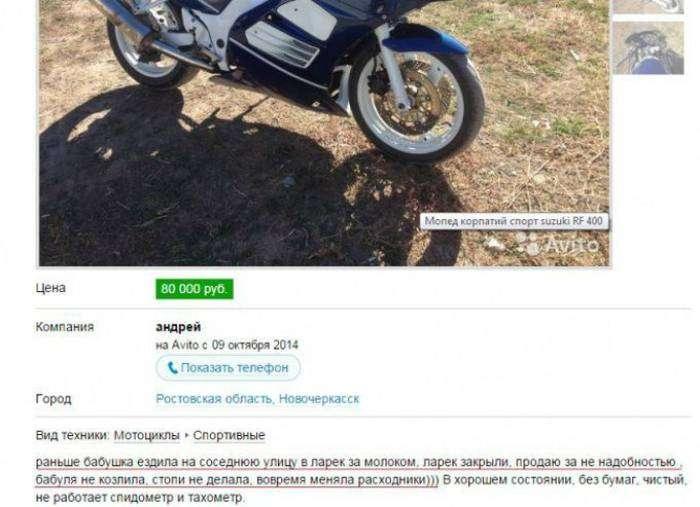 Спортивный мотоцикл - идеальный транспорт для пенсионеров.