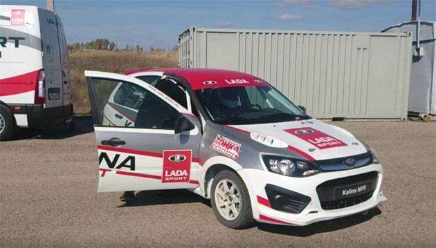 Фото 1 - Lada Kalina NFR: начались продажи самых быстрых серийных «Жигулей»